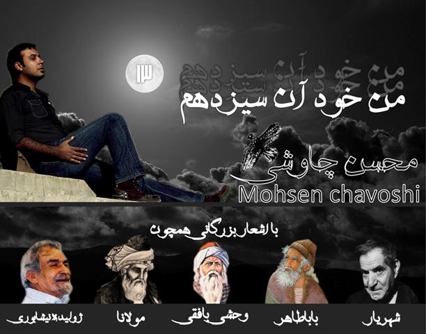 http://mahdi78.lxb.ir